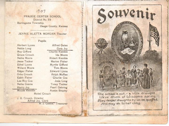 souvenir school program